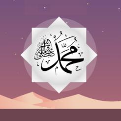 Sejarah Kelahiran Nabi Muhammad SAW